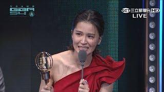【金鐘54】戲劇節目女配角獎,得獎人《曾沛慈/我們與惡的距離》!歌手意外跳進戲劇圈落淚感謝!