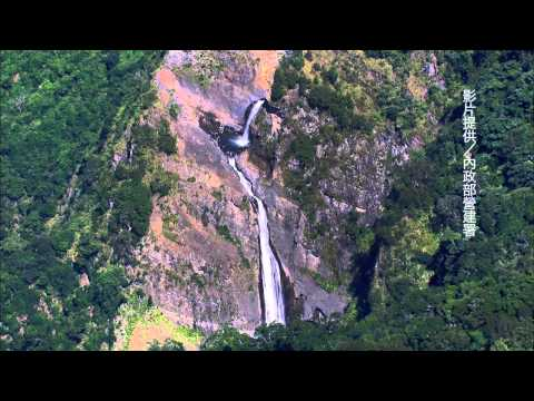 Taiwan National Parks from Above 3 minutes (2012)