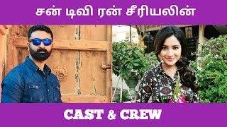 Anjali Kalyanam Kalyanam Season 2 Anjali| Anjali Vijay TV