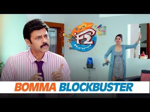 F2 Comedy Scenes 7 - Sankranthi Blockbuster