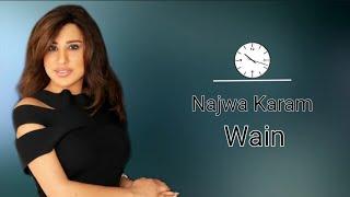 Najwa Karam - Wain   نجوى كرم - وين