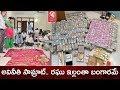 ACB Raids On AP Town & Country Planning Officer Venkata Raghu House