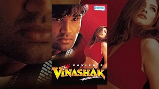 Vinashak {1998} - Hindi Full Movie - Sunil Shetty - Raveena Tandon - Danny Denzongpa- 90's Hit Movie