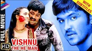 Vishnu The He Man Hindi Full Movie   Vishnu   Shilpa Anand   Brahmanandam   Telugu Filmnagar