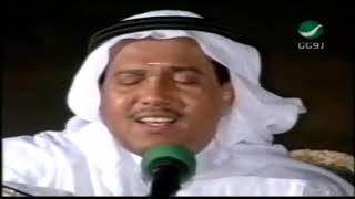 تحميل و مشاهدة محمد عبده - لا تجرحيني   جلسة روتانا ( عود ) MP3