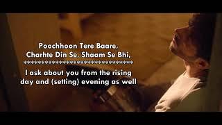 Yeh Dooriyan - Mohit Chauhan - Love Aaj Kal (2020) - Lyrical