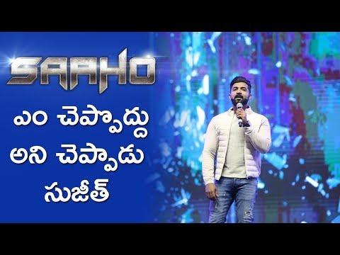 actor-arun-vijay-at-saaho-pre-release-event