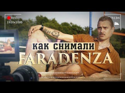 Как снимали клип LITTLE BIG - Faradenza / Невошедшие кадры / Влог Ильича