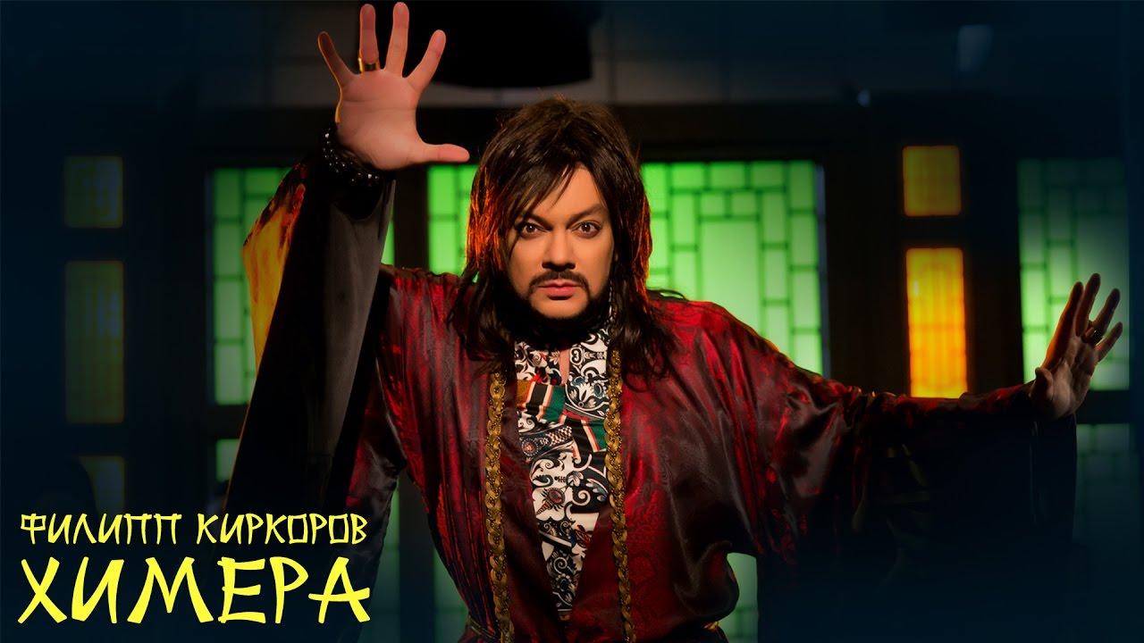 Himera by Filipp Kirkorov from Russia  Himera by Filip...