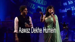 Aawaaz Dekhe Humein by Anil Bajpai & Sampada Goswami