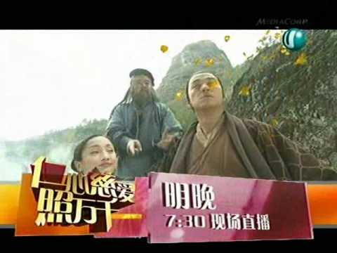 legend of the condor heroes 2003 ep 41 (1/3) - смотреть