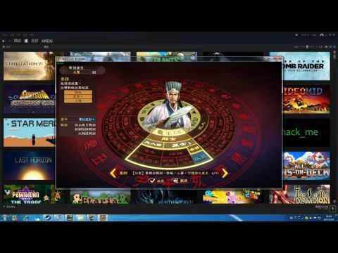 Steam Community :: ROMANCE OF THE THREE KINGDOMS XIII
