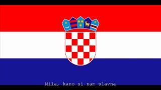 National Anthem of Croatia Instrumental with lyrics