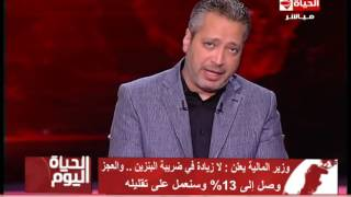 الحياة اليوم - تامر امين يعلن اسعار السجائر الجديدة بعد ارتفاع اسعارها .. تعرف على الاسعار الجديدة