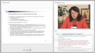 Бухгалтерский учет в некоммерческих организациях