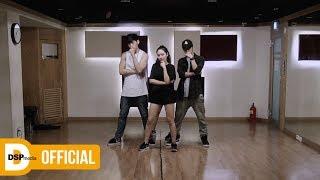 KARD - Oh NaNa _ 안무 연습 (Dance Practiceㅣ2016.11.13 ver)