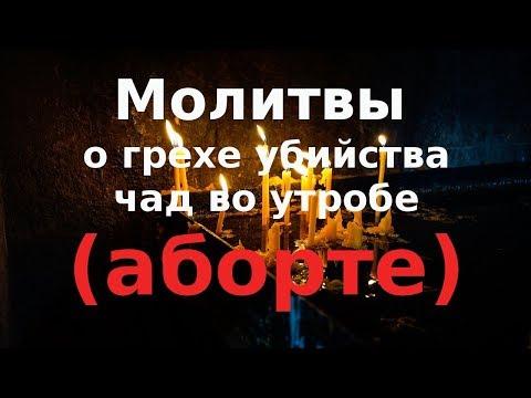 Время молитв в новосибирске