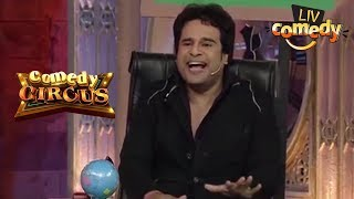 Krushna - The Chai Wala | Comedy Circus Ke Ajoobe | Comedy Videos