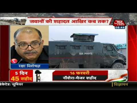 Pulwama Encounter पर सबसे बड़ी कवरेज  | News Tak LIVE