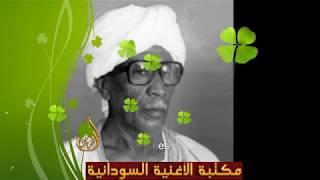 مداعب الغصن الرطيب - مبارك حسن بركات و سيد عبد العزيز الحان كرومة