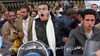 كرامة المصريين غناء احمد مكى 2011 تحميل MP3