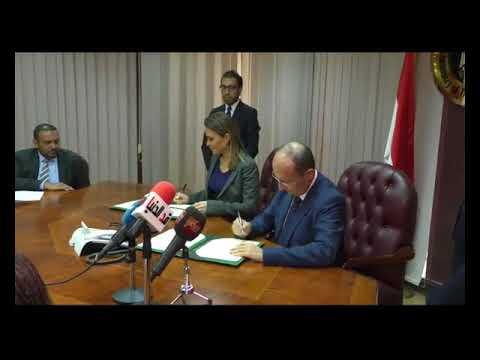 توقيع قرار وزارى مشترك بين وزارة الصناعة ووزارة الاستثمار