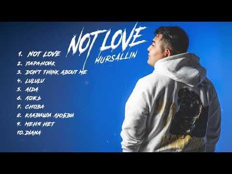 Mursallin - Not Love (Премьера 2020)