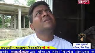 24/08/2019 Tripura 5big Breaking news !! Tripura news