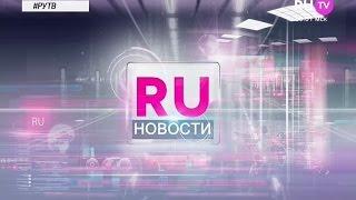 NYUSHA - Ру новости, 03.11.16