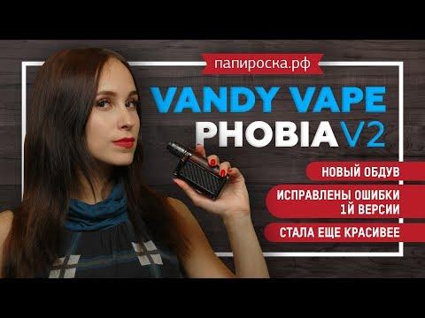 Vandy Vape Phobia V2 RDA - обслуживаемый атомайзер - видео 1