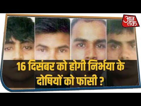 Nirbhaya गैंगरेप के दोषी Vinay Sharma को किया गया तिहाड़ जेल में शिफ्ट