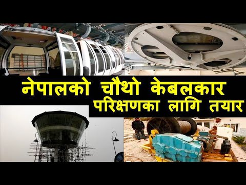 Annapurna Cable Car Construction Latest Update || Pokhara Gandaki Pradesh Nepal || Fourth in Nepal