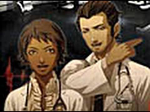 Trauma Center : New Blood Wii