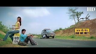 Hum Jo Chalne Lage  Aao Milo Chale   Jab We   - YouTube