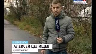 Полицейские Архангельска накрыли притон и изъяли более килограмма наркотиков