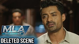 MLA Movie Deleted Scenes | Kalyan Ram & Prudhvi Raj Discussing About Elections Scene| Kajal Aggarwal