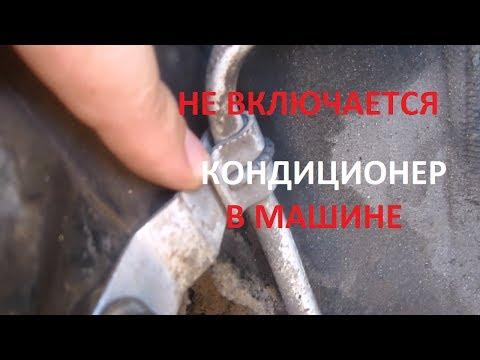 Стас бондаренко в фильме талисман любви
