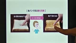 宝塚受験生のダイエット講座〜美肌を遠ざける習慣①〜糖化のサムネイル