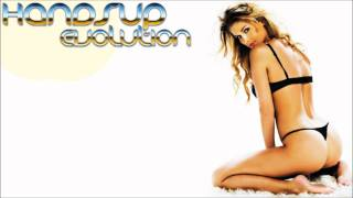 DJ Sequenza - C U 2Nite (Empyre One Mix)