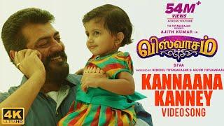 Kannaana Kanney Full Video Song   Viswasam Video Songs   Ajith Kumar, Nayanthara   D.Imman   Siva