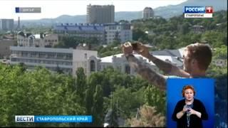 "Курортам Кавминвод нужна ""донастройка"""