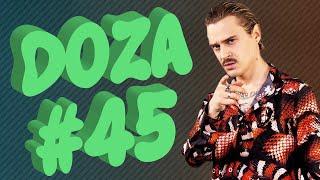 COUB DOZA #45 / Лучшие приколы 2019 / Best Cube / Смешные видео / Доза Смеха