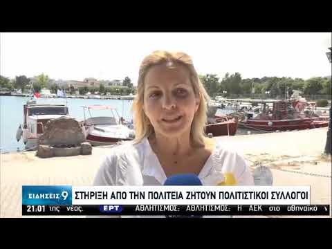 Κορονοϊός   Τέλος τα πανηγύρια για τον Ιούλιο   13/07/2020   ΕΡΤ
