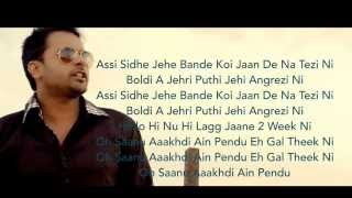 Gambar cover Pendu Song Lyrics Amrinder Gill Feat. Fateh
