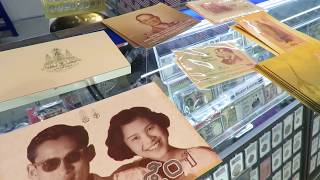 Searching for Thai Coins, Medals & Banknotes In Bangkok Thailand