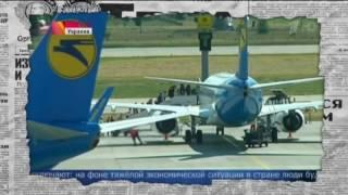 Безвиз Украины глазами России: мечты и отмазки — Антизомби, 16.06.2017