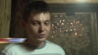 В Прокопьевске снимают фильм об аварии на Распадской