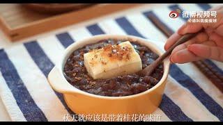 微博美食:烤年糕紅豆湯
