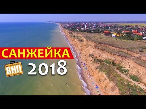 Санжейка, Одесская область, Украина. Море, пляж, спуск к морю с высоты птичьего полета