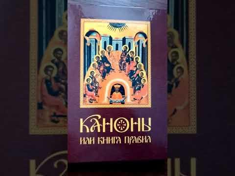 Сколько постов в православной церкви